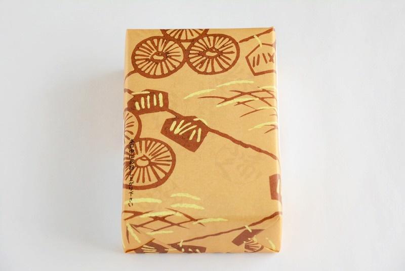 朔日餅(11月)ゑびす餅の外装