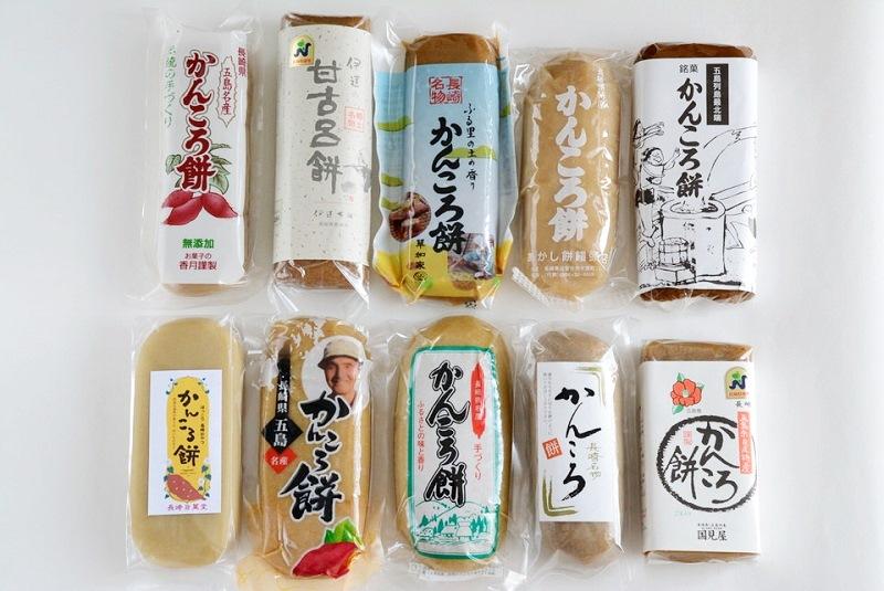 10種類のかんころ餅を並べた写真