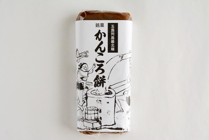 かわむらのかんころ餅の外装写真