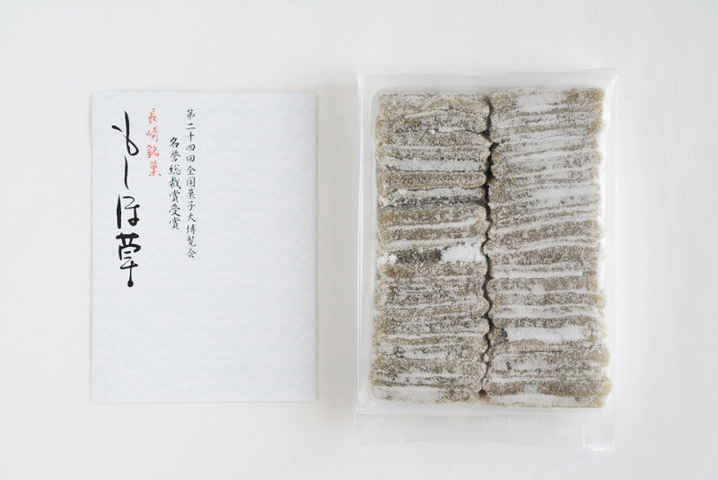 岩永梅寿軒のもしほ草と菓子の栞