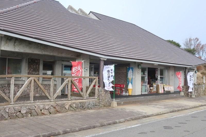 仁田峠にあるお土産屋の外観