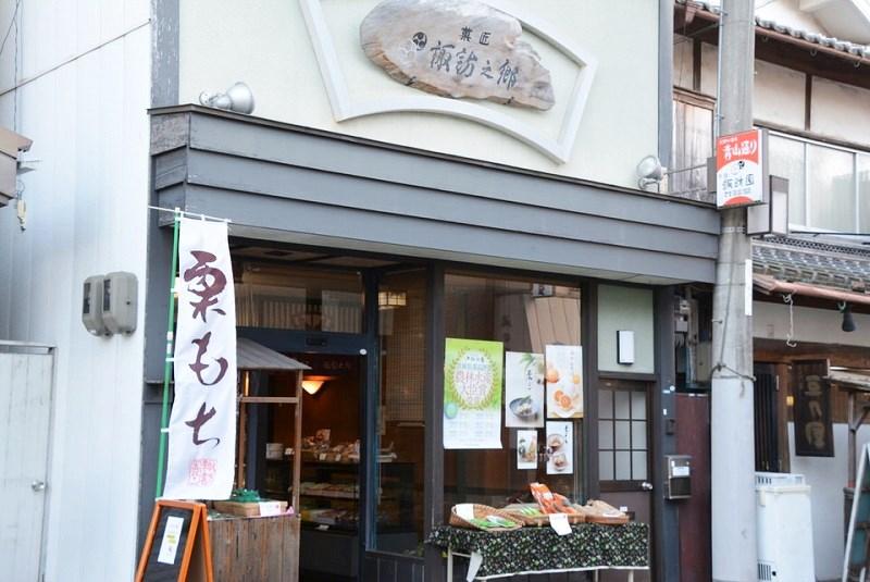 諏訪園(篠山店)の外観写真