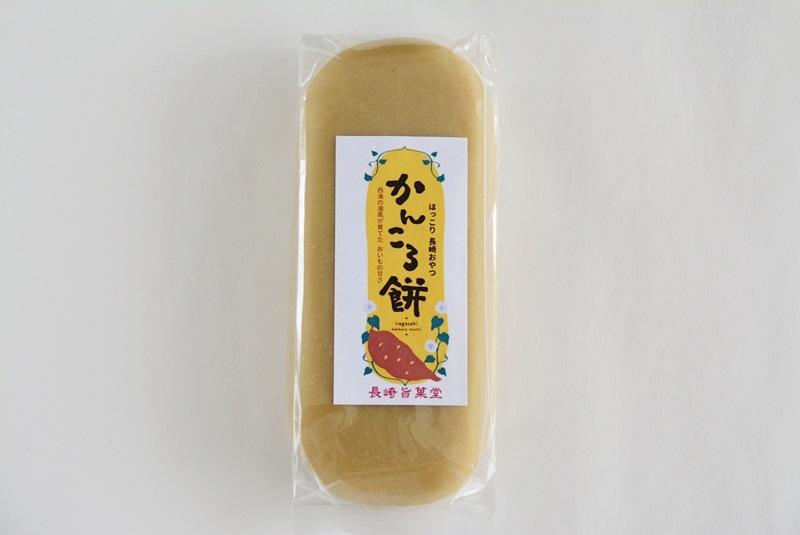 長崎旨菓堂のかんころ餅の外装写真