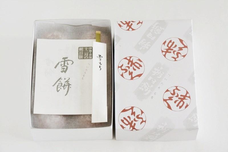 朔日餅(12月)「雪餅」の開封写真