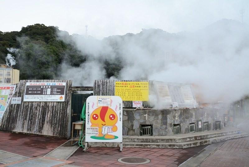 ほっとふっと105の蒸し釜の外観写真