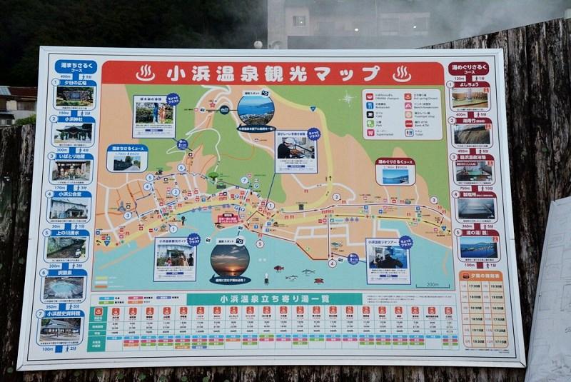 小浜温泉観光マップの写真