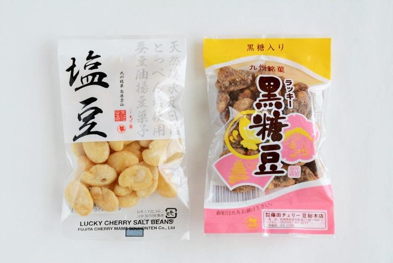 黒糖豆と塩豆の外装写真