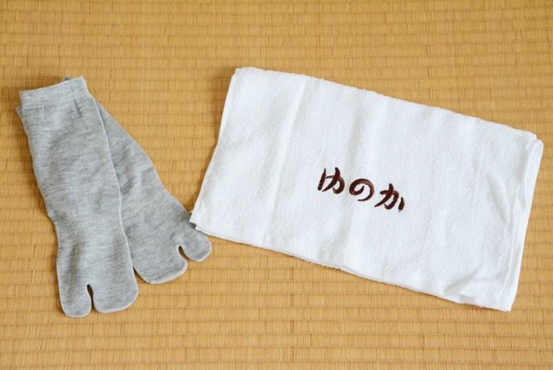 小浜「旅館ゆのか」のタオルと足袋