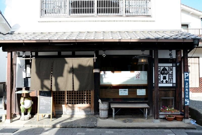 篠山市「花格子」の外観写真