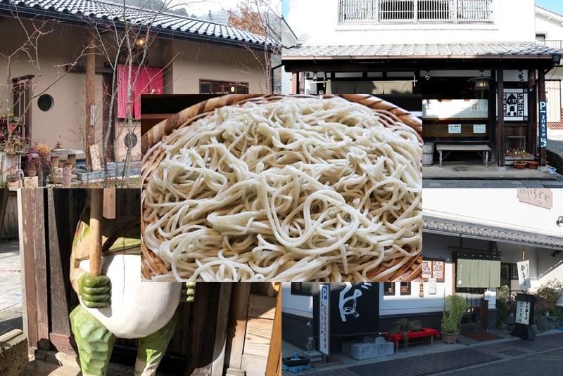 篠山市内のそば屋の写真