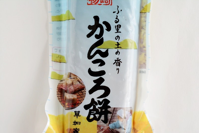 草加家かんころ餅のパッケージ写真