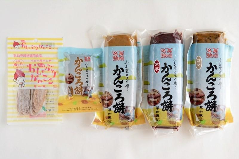 草加家の5種類のかんころ餅の写真