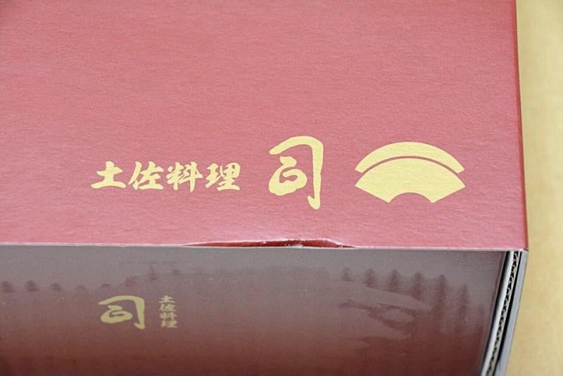 土佐料理司と書かれた箱の写真