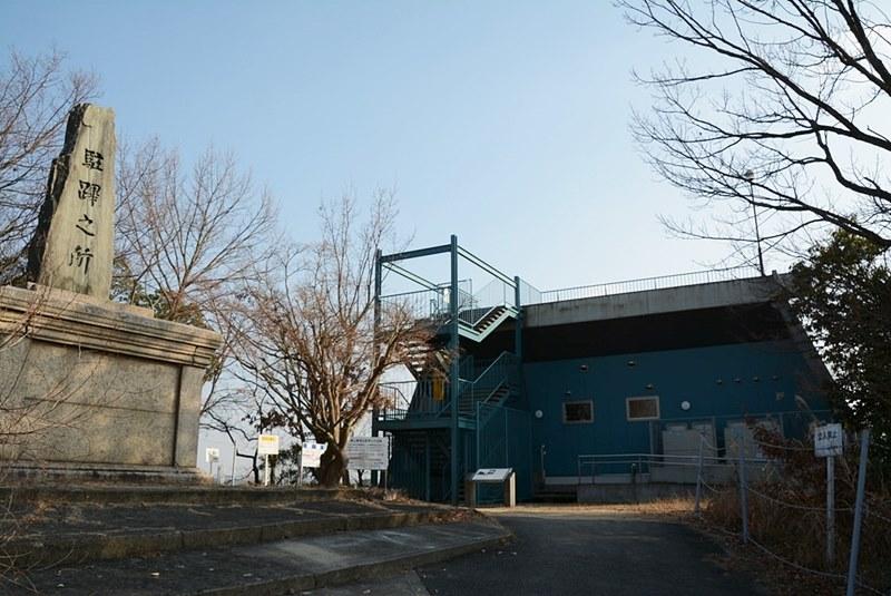 日岡山展望台の上り口の写真