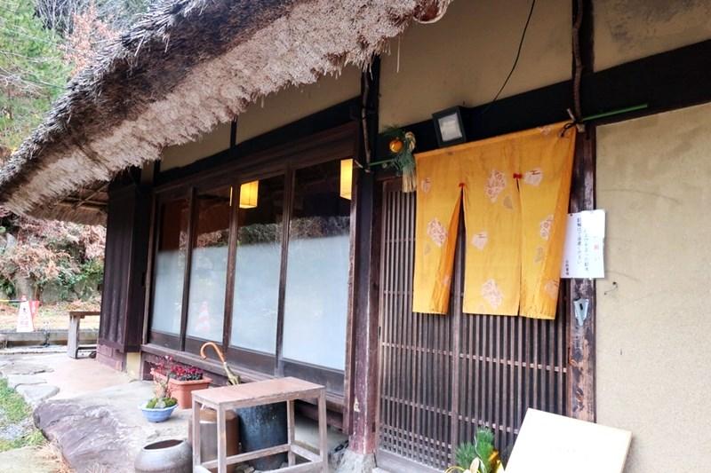 自然薯庵のお店の入口写真