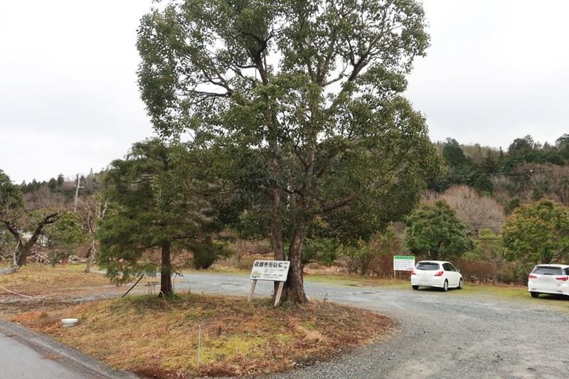 自然薯庵の駐車場の写真