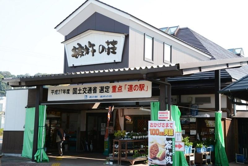 道の駅彼杵の荘の外観写真