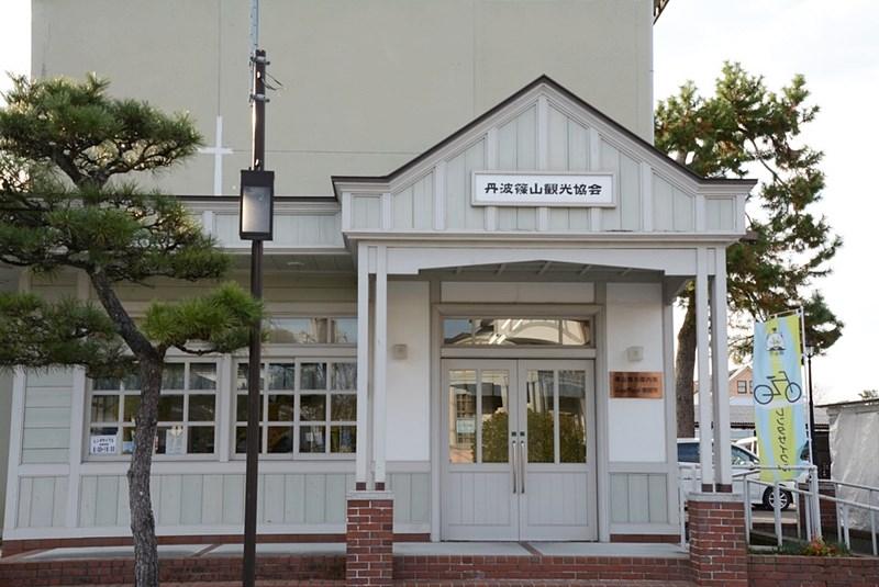 丹波篠山観光協会の外観写真