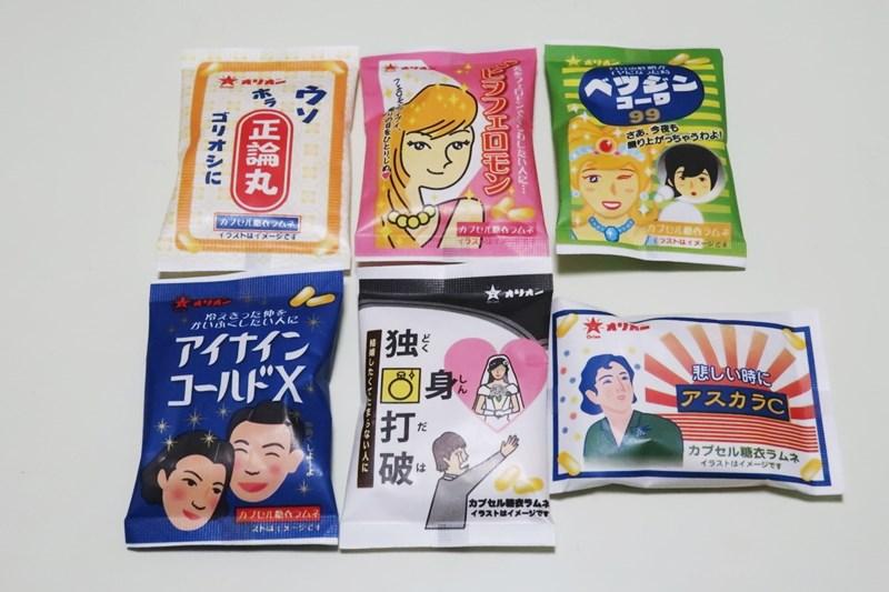 なつかし屋で販売されている駄菓子の写真