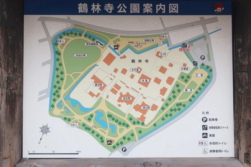 鶴林寺公園案内図