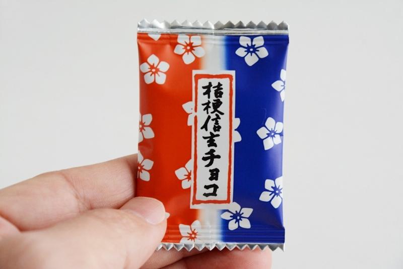 桔梗信玄チョコの個包装