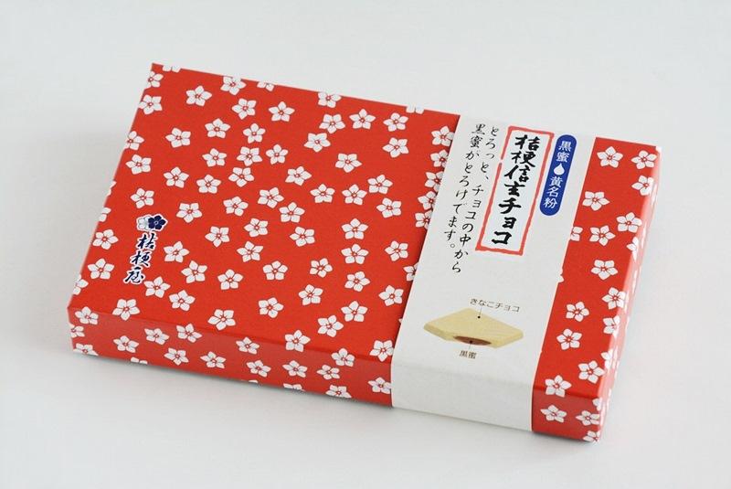 桔梗信玄チョコの外箱