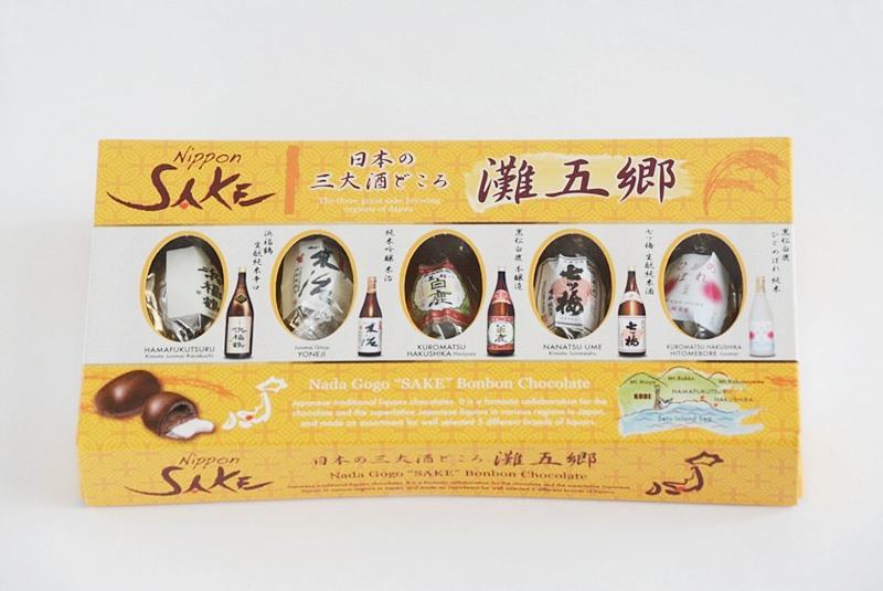 灘五郷チョコレートの外箱