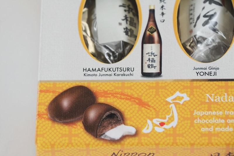 灘五郷チョコレートのイメージ写真
