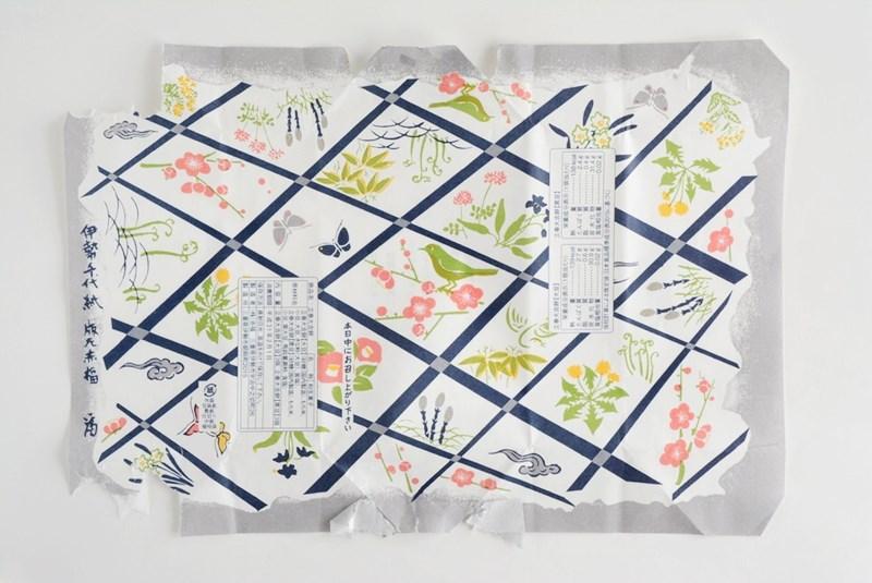 朔日餅(2月)立春大吉餅の包装紙