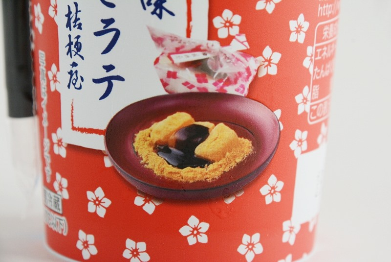 桔梗信玄餅のイメージ写真