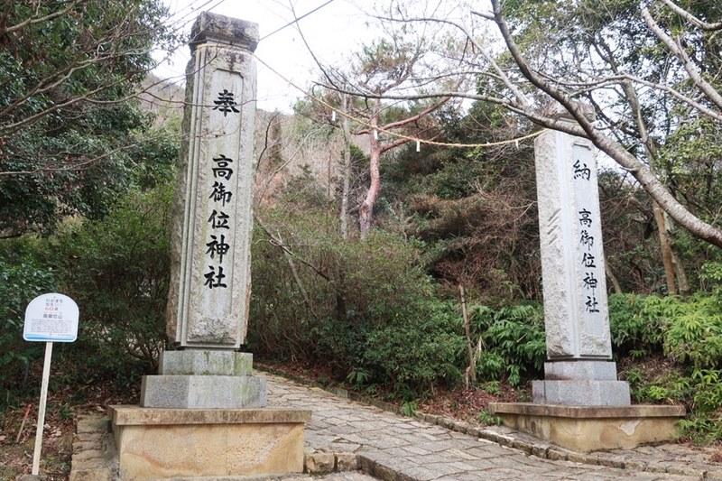 成井登山口