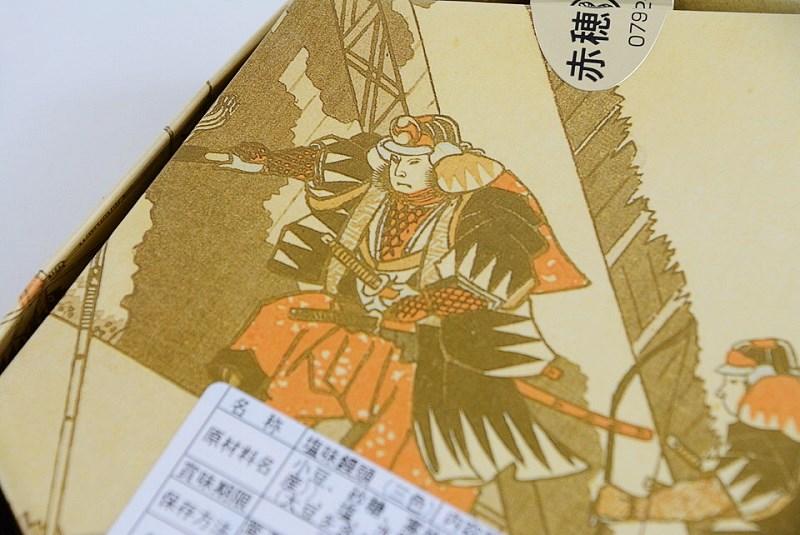 三島屋本店の塩味饅頭の外箱に描かれた大石内蔵助の絵
