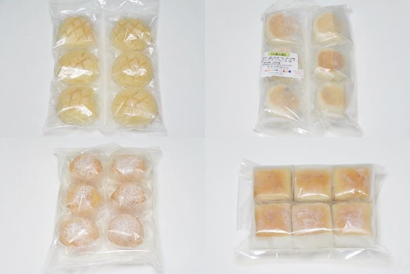虹の穂のパン(メロンパン、こしあんぱん、プチオレンジレモンパン、虹の穂ドームシュー)