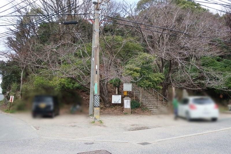 雄鷹台山の駐車場
