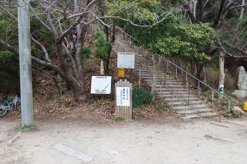 雄鷹台山の登山口