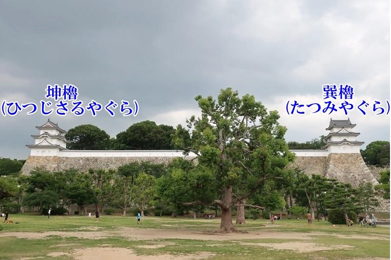 巽櫓と坤櫓