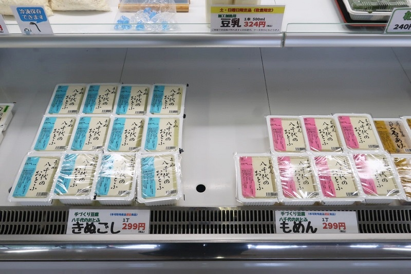 エアレーベン八千代のもめん豆腐ときぬ豆腐