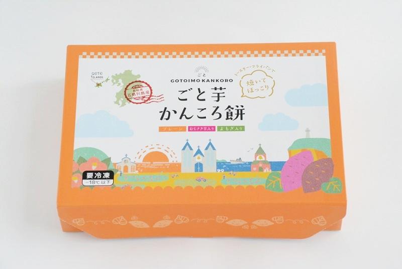 「ごと芋かんころ餅 世界記念セット」のパッケージ