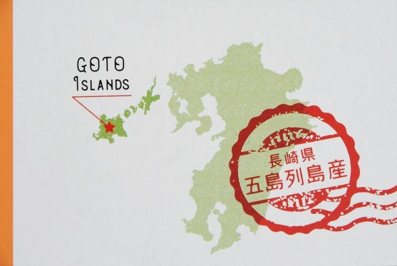 九州と五島列島の地図
