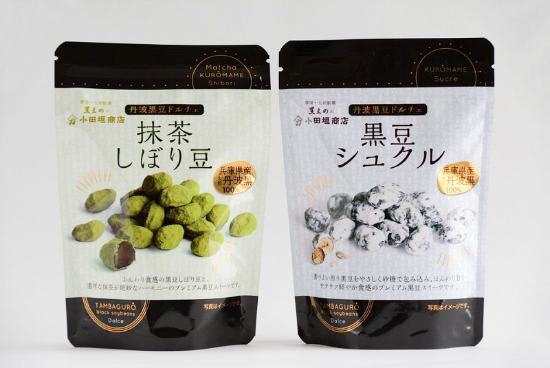 小田垣商店の黒豆シュクルと抹茶しぼり豆の外装