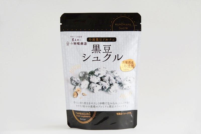 小田垣商店の黒豆シュクルの外装