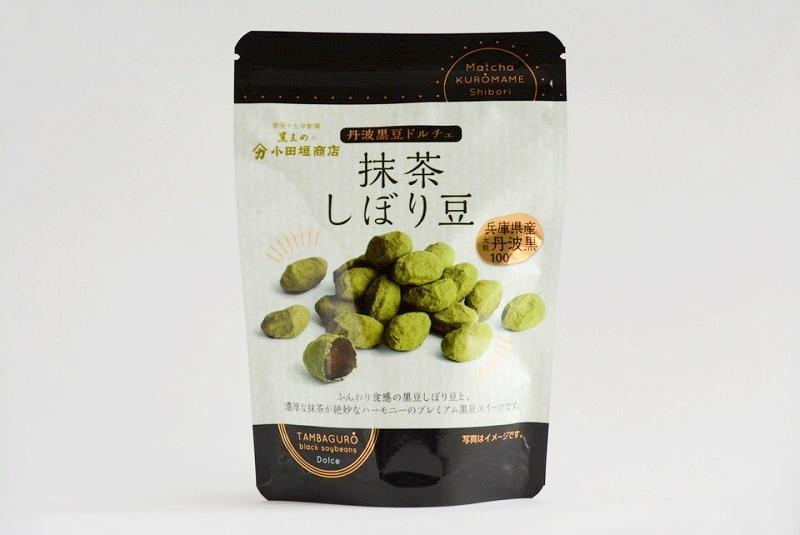 小田垣商店の抹茶しぼり豆の外装