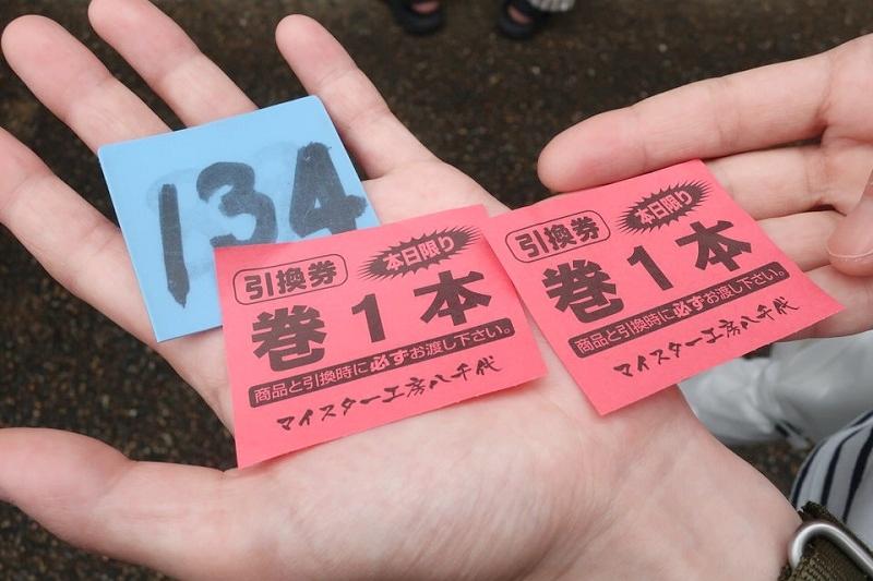 マイスター工房八千代の整理券と巻き寿司引換券