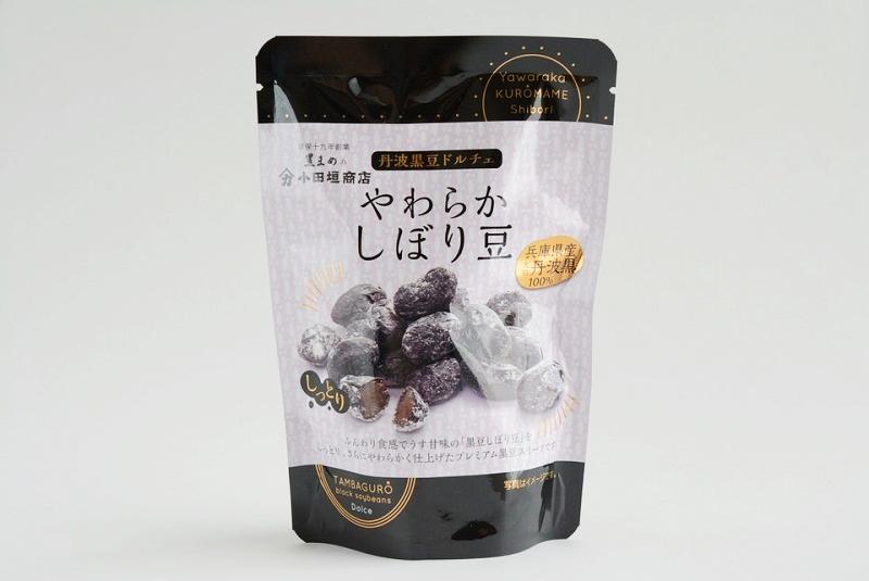 小田垣商店のやわらかしぼり豆の外装