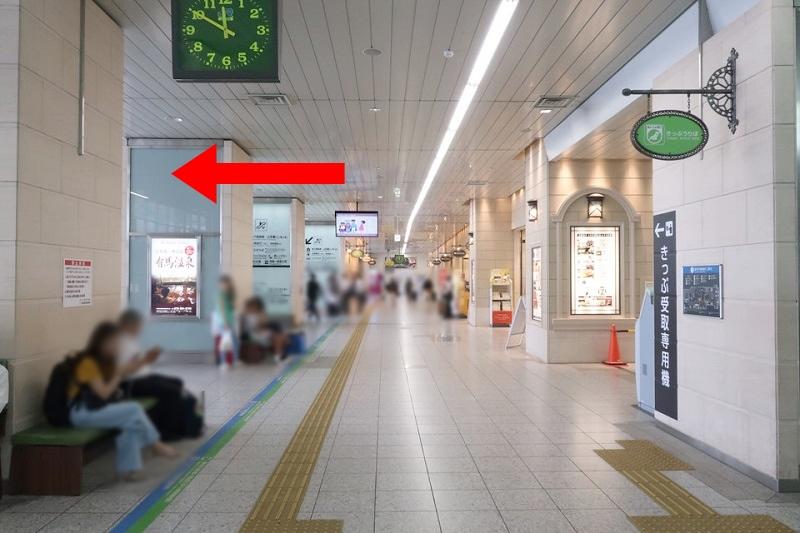 JR新神戸駅の改札を出てすぐの辺り