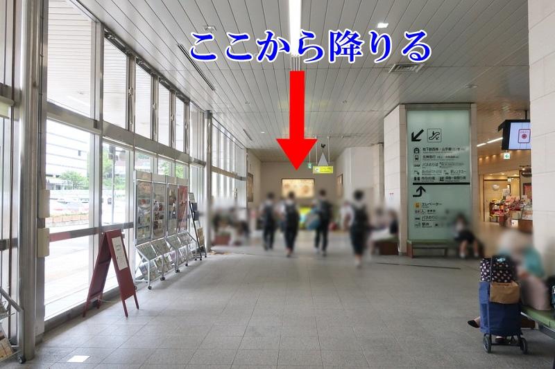 JR新神戸駅の1階へ向う通路と降りる階段