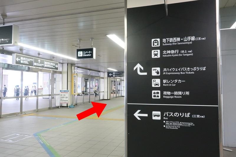 JR新神戸駅の1階にある案内標識