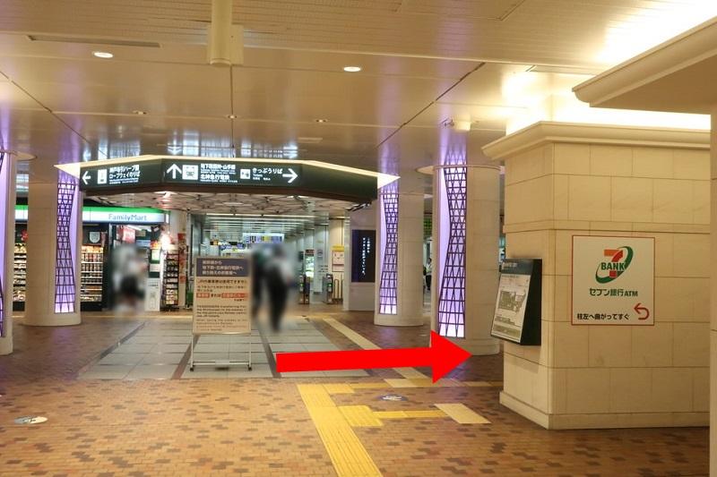 コトノハコ神戸の入口周辺