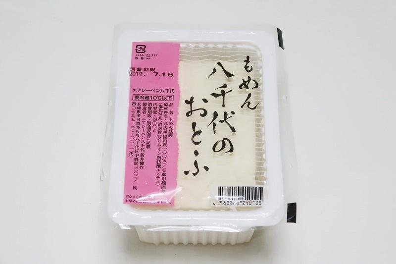 エアレーベン八千代のもめん豆腐