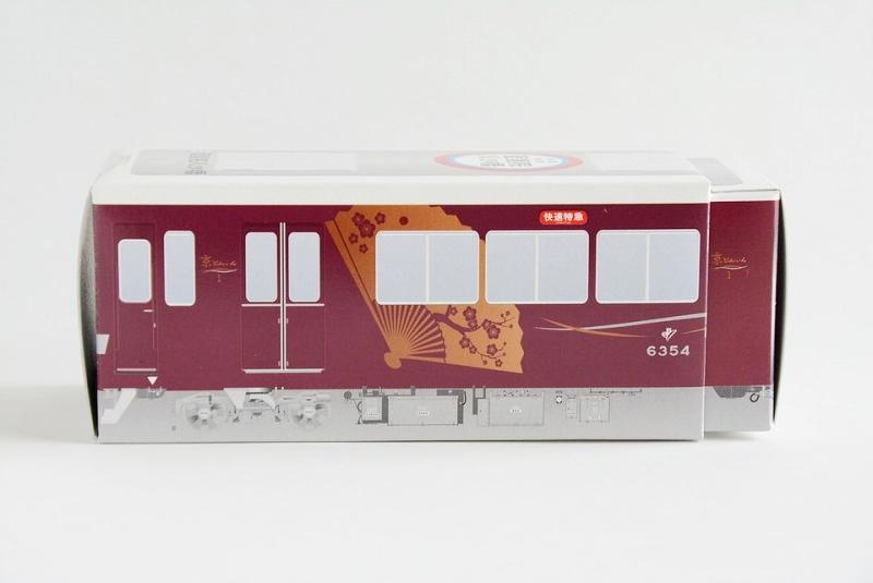 阪急電車 京とれいん八ッ橋のパッケージを横から見た写真